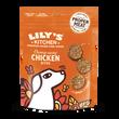 Chomp-Away Chicken Bites