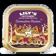 Coronation Chicken (150g)