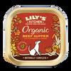 Organic Beef Supper (150g)