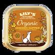 Organic Chicken Supper (150g)
