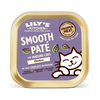 Chicken Paté for Mature Cats