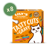 Tasty Cuts in Gravy 8 x 85g Multipack