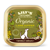 Organic Lamb Supper (150g)