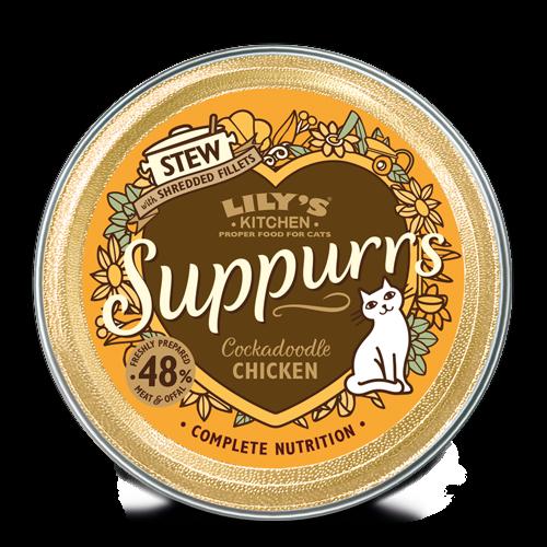 Suppurrs Cockadoodle Chicken