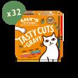 Tasty Cuts in Gravy 32 x 85g Multipack