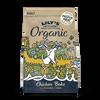 Organic Chicken & Vegetable Dry Food (7kg)
