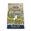 Organic Chicken & Vegetable Dry Food