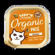 Organic Chicken Paté