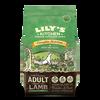 Lamb Grain Free Dry Food (1kg)